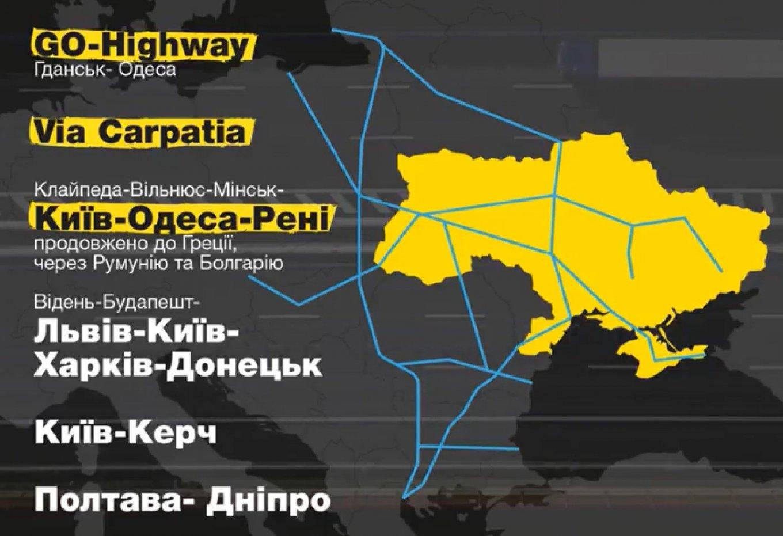 Фото: скриншот с видеопрезентации Мининфраструктуры