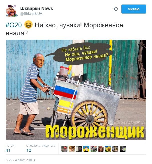 РФ готова квосстановлению отношений сСША— Путин