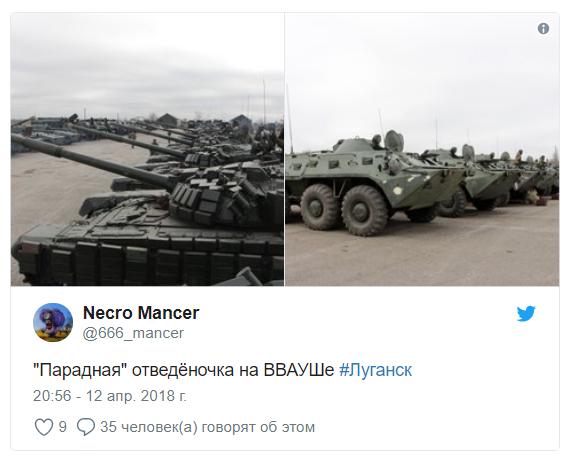 Боевики ОРЛО выстроили наокраине Луганска армаду военной техники
