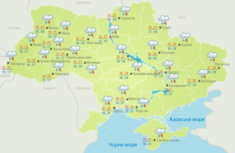 Прогноз погоды на среду, 25 июля, в городах Украины