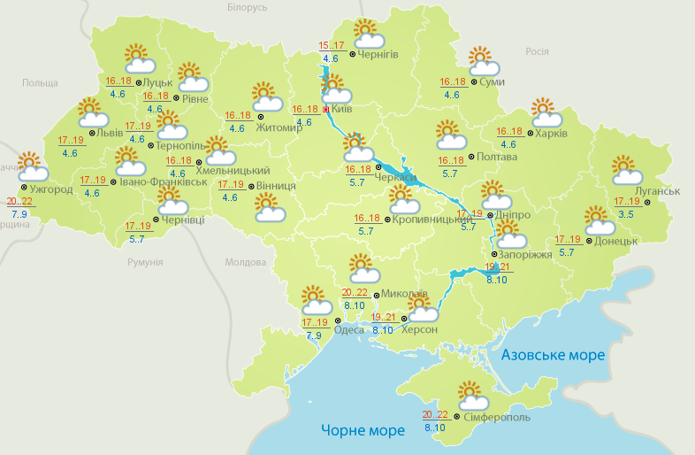 Прогноз погоды на четверг, 11 октября, в городах Украины
