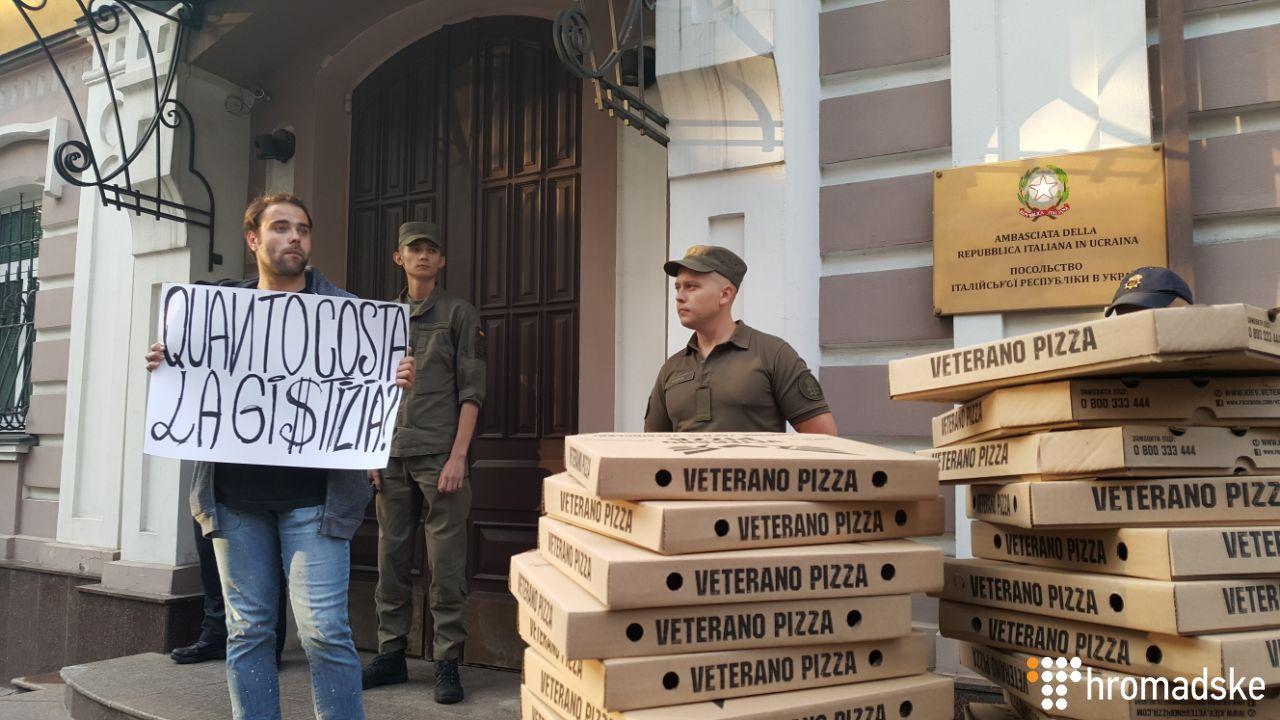 Приговор Маркиву: у посольства Италии в Киеве протесты