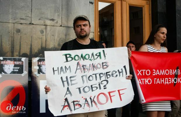 почему Кагарлык и другие зверства – не приговор Авакову? • Портал АНТИКОР