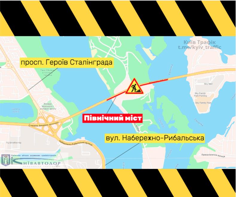 В Киеве ограничат движение по Северному мосту