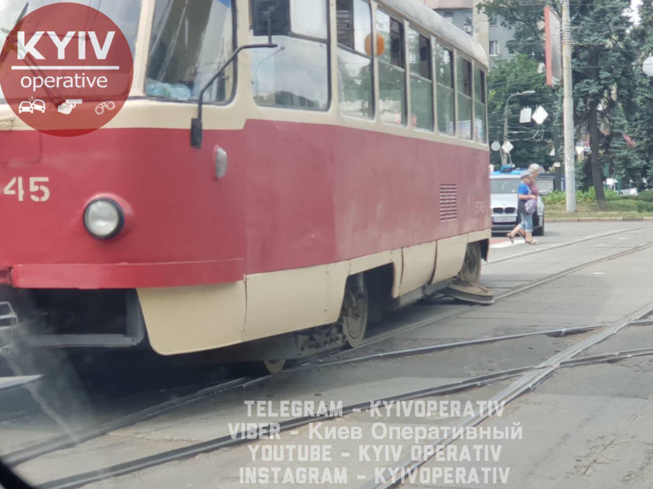 Фото: Telegram-канал KyivOperativ