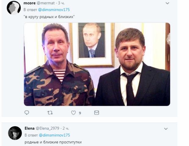 В сети высмеяли планы Владимира Путина на Новый год