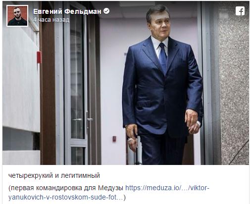 """""""Я совершил ряд ошибок. Я не нашел в себе силы ввести военное положение во время Майдана"""", - Янукович - Цензор.НЕТ 1532"""