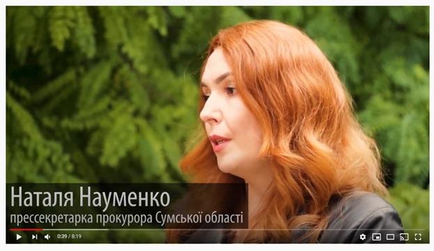 В Печерському суді міста Києва відбудеться розгляд справи екс-губернатора Сумщини Юрія Чмиря
