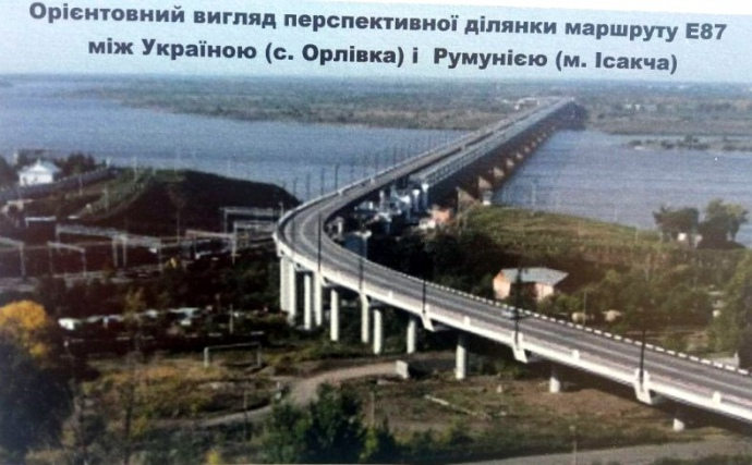 Государство Украину иРумынию может соединить мост через Дунай за243 млн. евро
