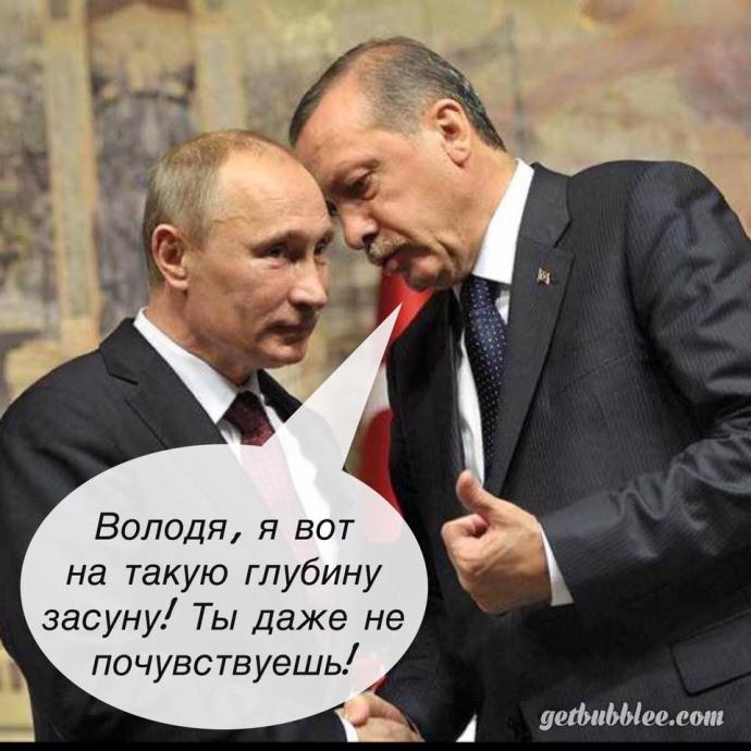 Эрдоган вынул нож из спины Путина, но снова засунет: в сети бурно ...