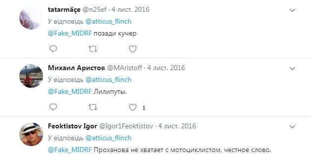 Джамала сделала фото сфанатом В. Путина иответила критикам