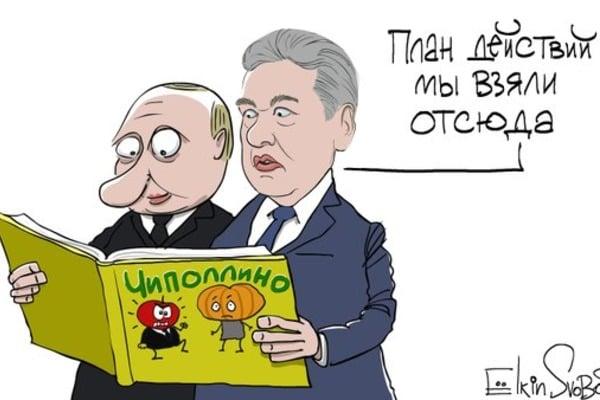 """У Москві загорівся ТЦ """"Персей для дітей"""", є постраждалі - Цензор.НЕТ 3812"""