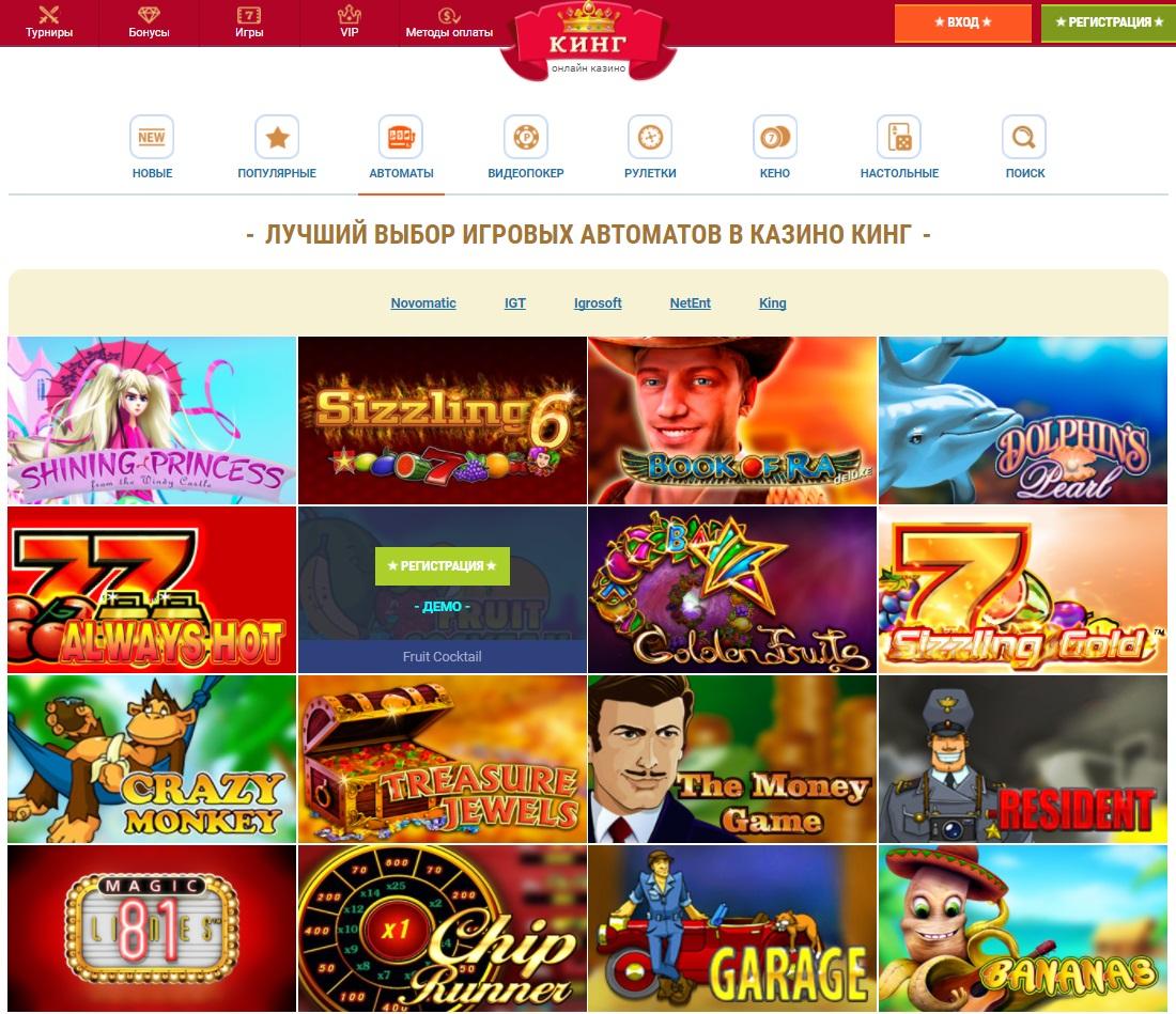 игровые автоматы в украине онлайн на деньги