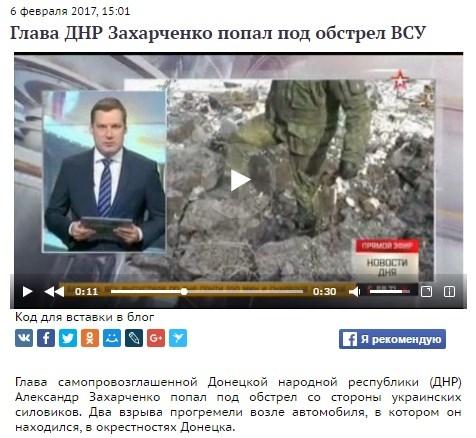 ВКремле пытаются найти дополнительные силы для отправки наДонбасс— «Информационное сопротивление»