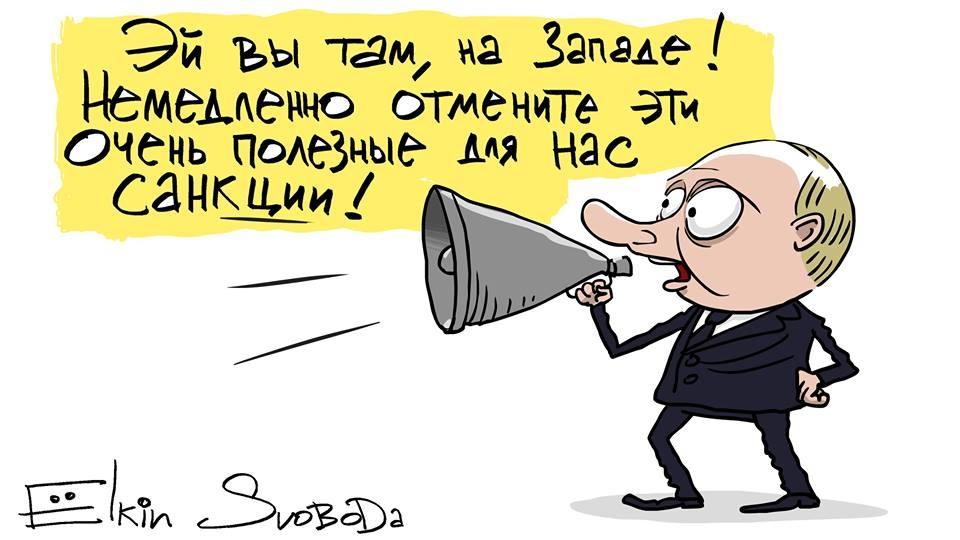 В Европарламенте призвали усилить санкции против России - Цензор.НЕТ 2251
