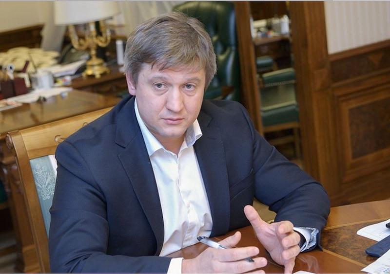 Александр Данилюк, министр финансов Украины