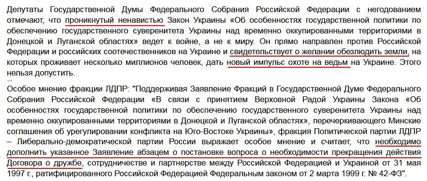 билеты охота на фазана в украине Описание: Продается