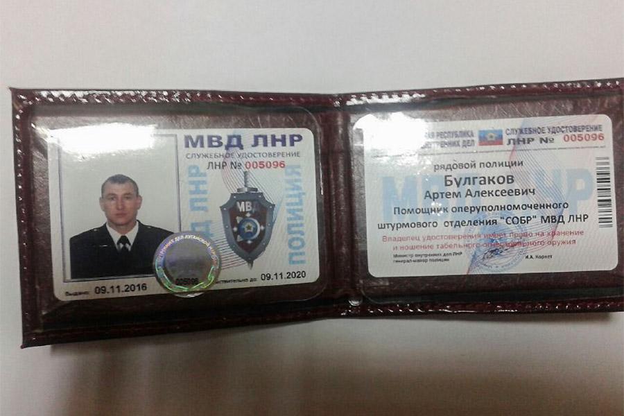 Картинки по запросу РосСМИ узнали об уголовном деле в РФ относительно главаря ЛНР, свергнувшего Плотницкого