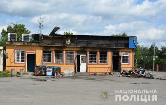 Под Киевом сожгли магазин депутата