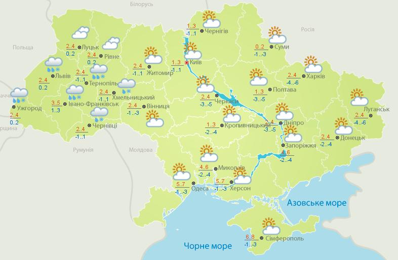 Прогноз погоды на пятницу, 18 января, в городах Украины