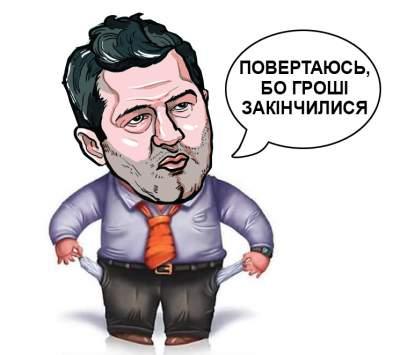Суд признал законной продажу Онищенко газа, описанного по долгам, которые рассрочил Насиров - Цензор.НЕТ 9292