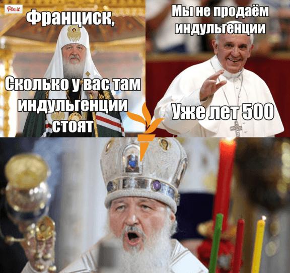 """""""Победа будет наша, потому что правда с нами и Господь с нами"""": Патриарх Филарет приехал на линию фронта - Цензор.НЕТ 2432"""