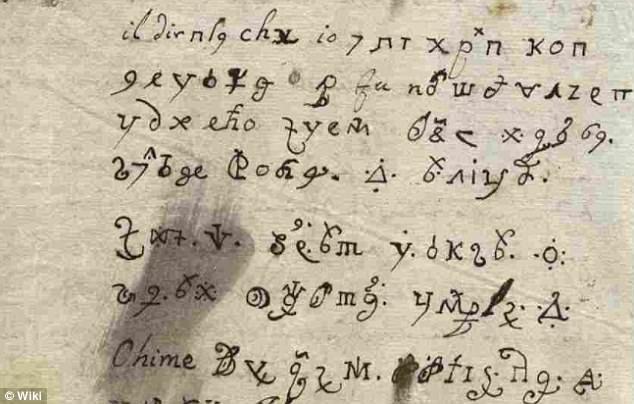 Расшифровано написанное «одержимой» монахиней «письмо дьявола»