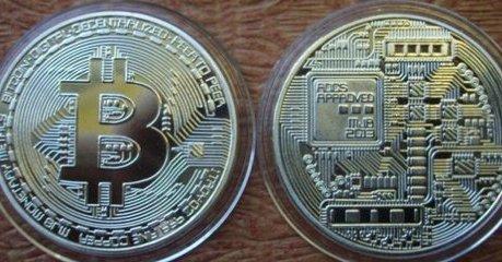ВРФ монетами «биткоинами» торгуют цыгане наулице