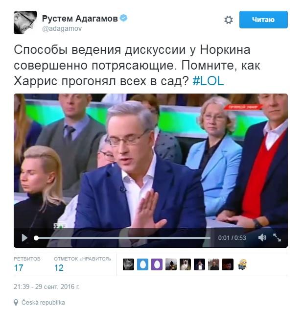 НаНТВ ведущий выгнал украинского профессионала впроцессе передачи осбитом «Боинге»