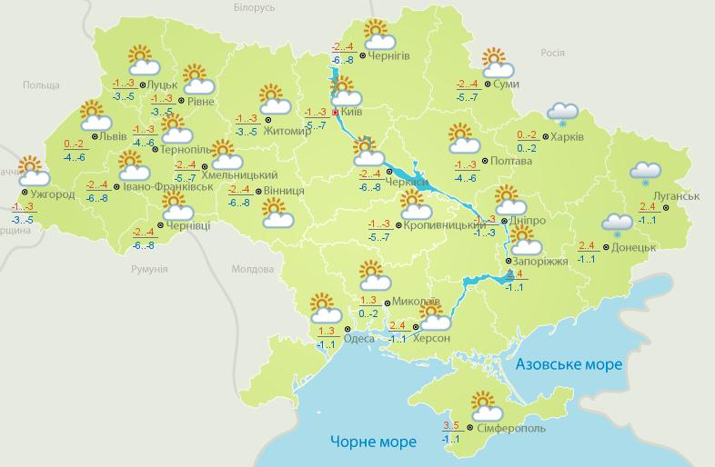 Прогноз погоды на субботу, 19 января, в городах Украины