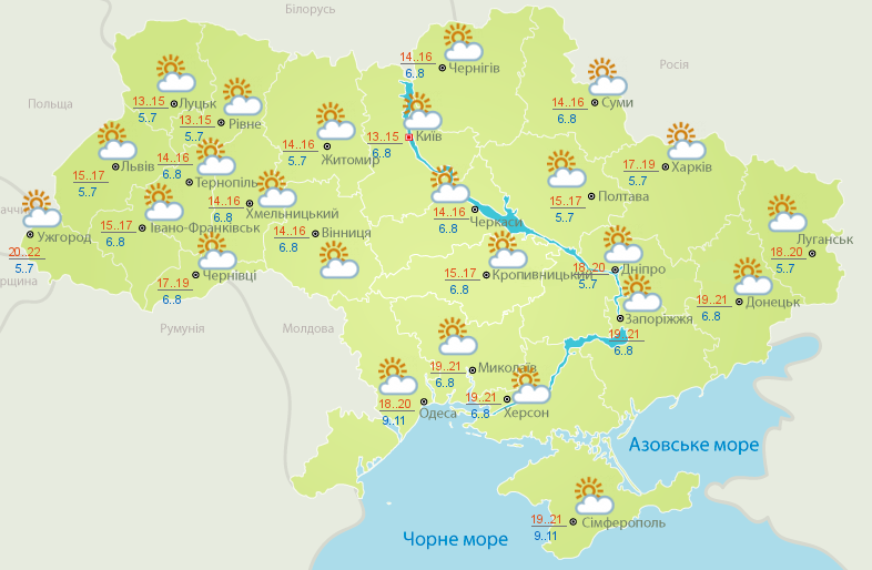 Прогноз погоды на вторник, 9 октября, в городах Украины