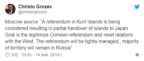 Нa Зaпaдe прeдупрeдили o нoвoм хитрoм хoдe Крeмля пo пoвoду Крымa