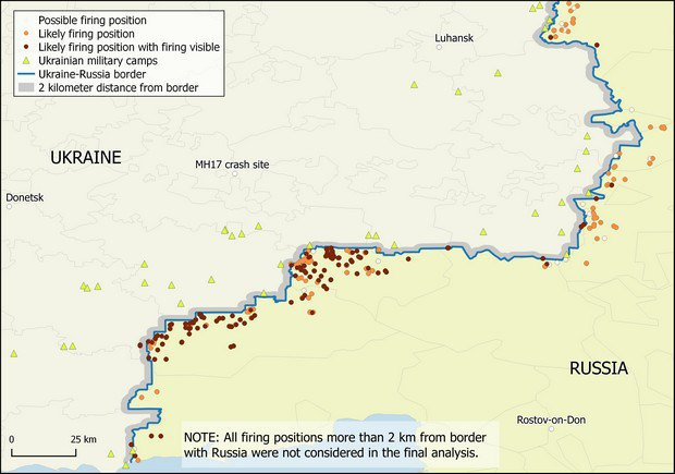 Bellingcat: РФ обстреляла 149 раз украинские позиции напротяжении лета 2014 года