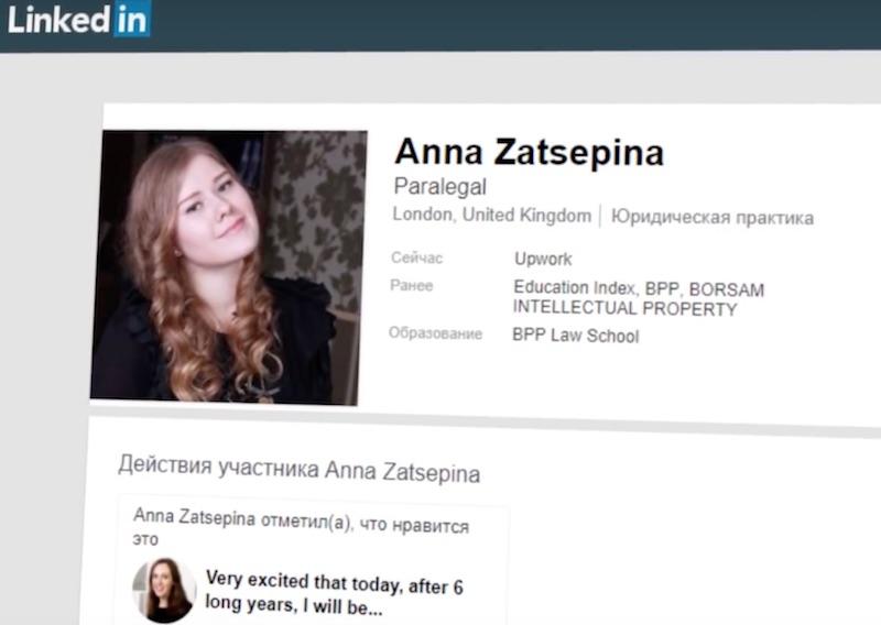 У меня нет сомнений, что Антикоррупционный суд заработает в 2019 году, - Ирина Геращенко - Цензор.НЕТ 9770