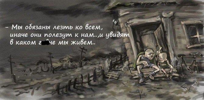 Санкции против РФ должны сохраняться, пока Россия не выполнит Минские соглашения и не вернет Крым Украине, - Байден - Цензор.НЕТ 9887