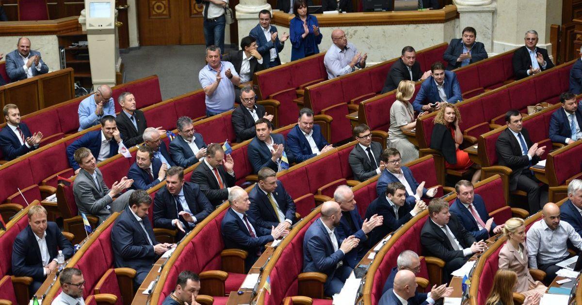 Верховная Рада Украины открыла девятую сессию