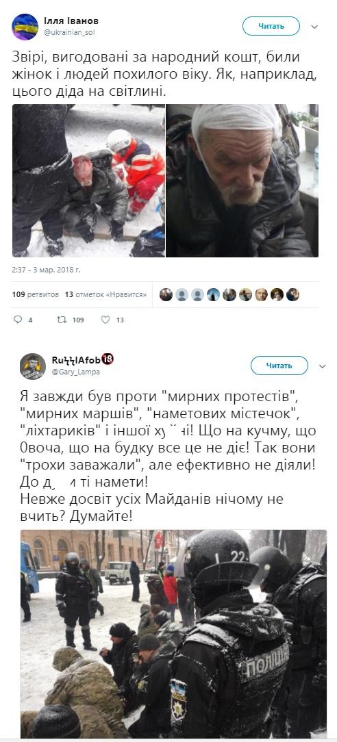 Гірше ніж дно. Кого вони посміли поставити на коліна? Зачистка палаточного городка под Радой - украинцы негодуют и готовят бунты по всей стране