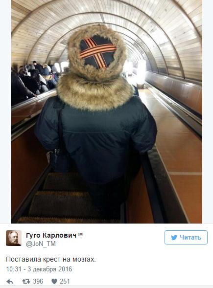 Телевышку на Карачуне, которая покроет территорию до Донецка, откроют в начале недели, - Тука - Цензор.НЕТ 5727