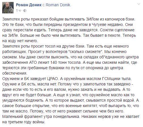 """""""Украина ничего не боится. Мы готовы защищать суверенитет и территориальную целостность нашего государства"""", - Порошенко - Цензор.НЕТ 2307"""