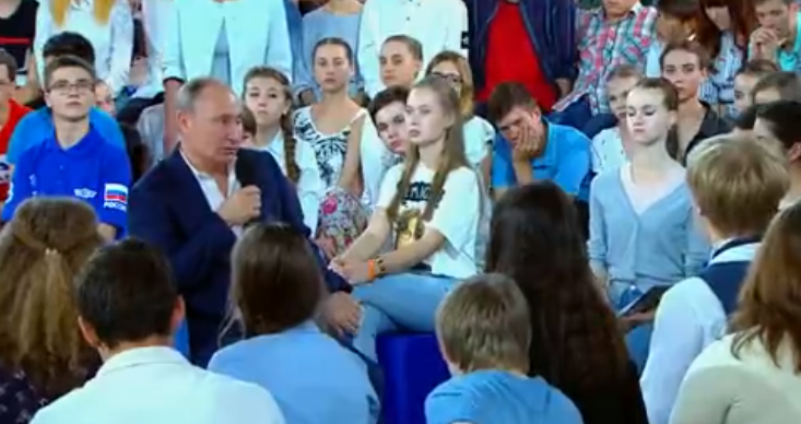 "Путин в центре ""Сириус"""