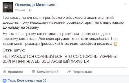 Путин не является сильным лидером, потому что не держит слова, - Порошенко - Цензор.НЕТ 4730