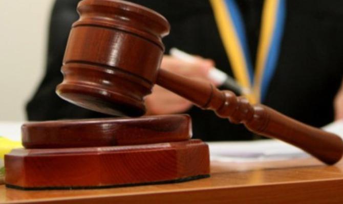 Вопрос создания в Украине антикоррупционного суда обрастает новыми политическими подробностями. Источник фото – «Капитал»