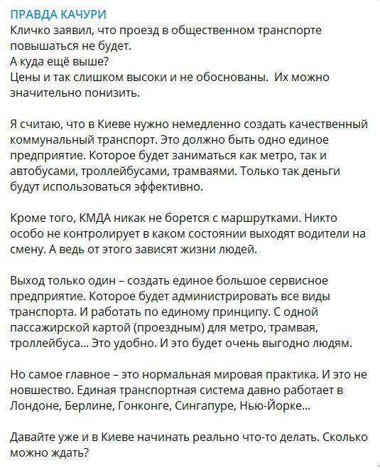 Забрать мэрское кресло: «Слуга народа» выставит на бой против Кличко шута или хозяйственника?