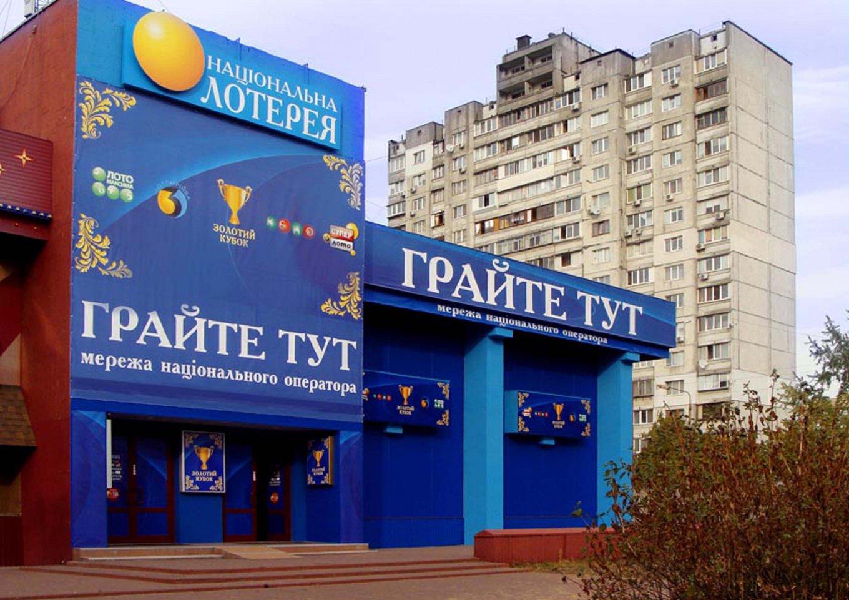 Налоговая раскрыла сеть игорных заведений в Черкассах - Цензор.НЕТ 123