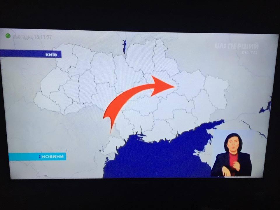 Украинский канал забыл нарисовать накарте Крым