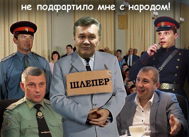 Дело о госизмене беглого Януковича начнут рассматривать в Оболонском суде 3 апреля - Цензор.НЕТ 7943