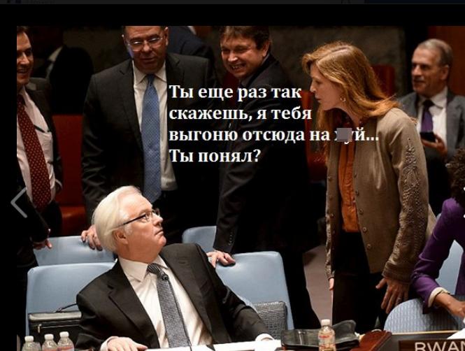 Кремль активно лоббирует в Евросоюзе ослабление санкций, - Климпуш-Цинцадзе - Цензор.НЕТ 6561