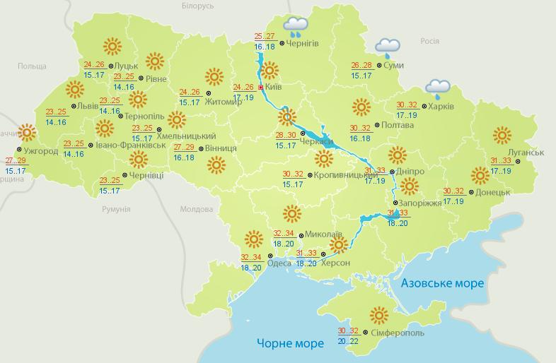 Прогноз погоды на четверг, 22 августа, в городах Украины
