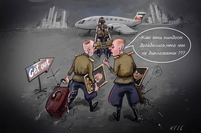 Россия не будет высылать дипломатов США: дальнейшие шаги будем выстраивать исходя из политики администрация Трампа, - Путин - Цензор.НЕТ 8595