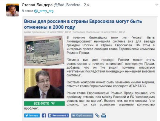 """""""Это момент свободы и признания для украинцев"""", - Климкин о безвизе - Цензор.НЕТ 588"""